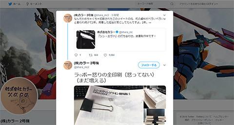 sin_eva_2019_02_7te_0123.jpg