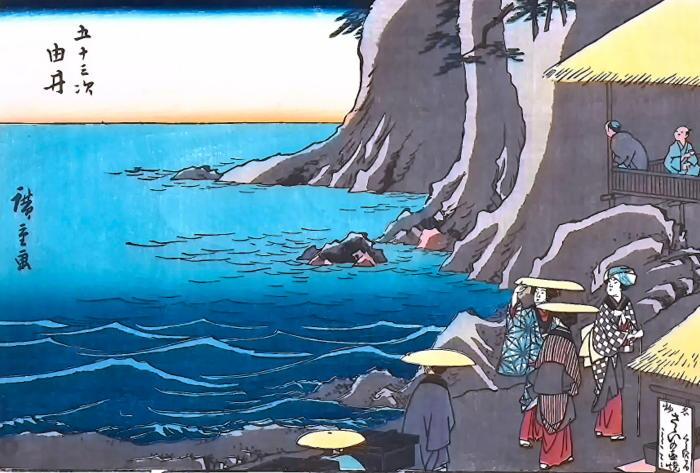 Utagawa Hiroshige 0127 1532