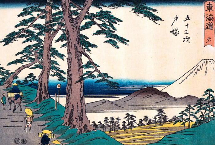 Utagawa Toyoshige 0129 2335