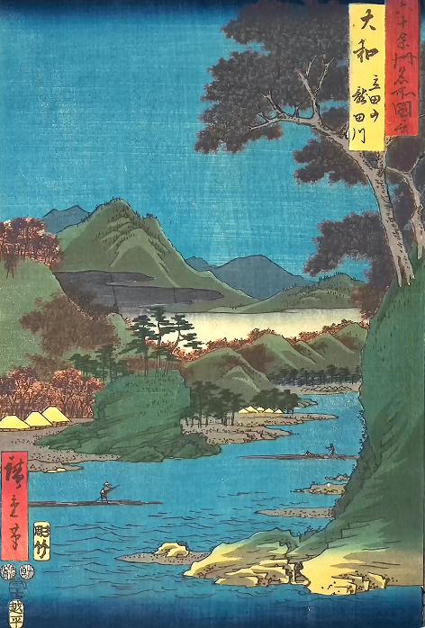 Utagawa Toyoshige 0202 0815