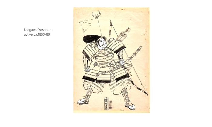 Utagawa Yoshitora 1118 2223