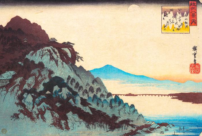 近江八景之内 石山秋月Utagawa Hiroshige 0220 1233
