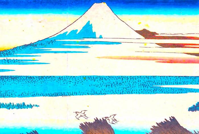 Katsushika Hokusai 1210 1135 2