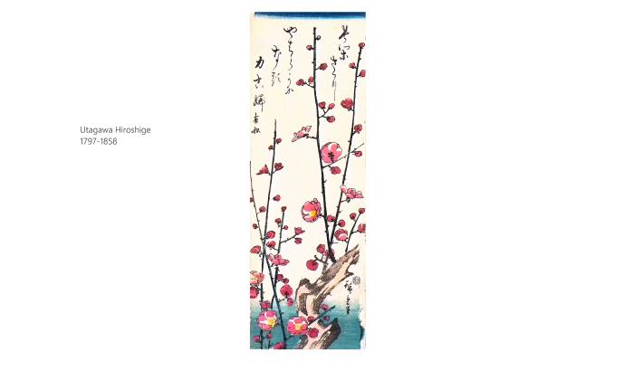 Utagawa Hiroshige 1220 1405