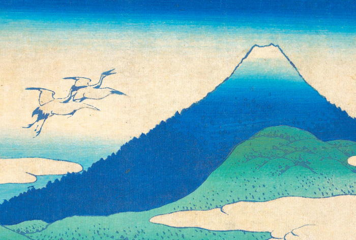 Utagawa Hiroshige 0303 0616