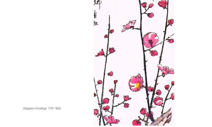 Utagawa Hiroshige 0315 0926