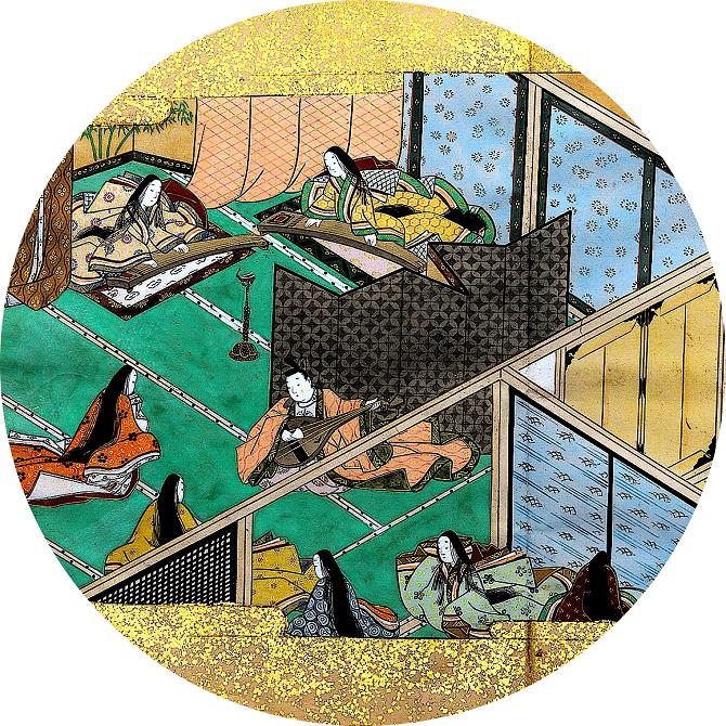 Akizuki monogatari 17th century 3