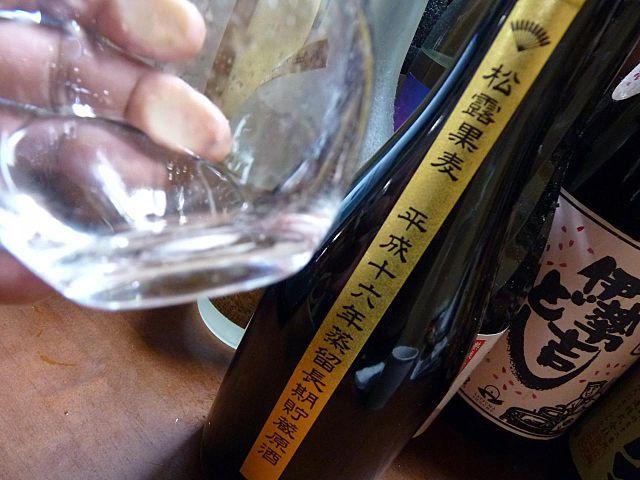 黒麦原酒 スクーナー100%
