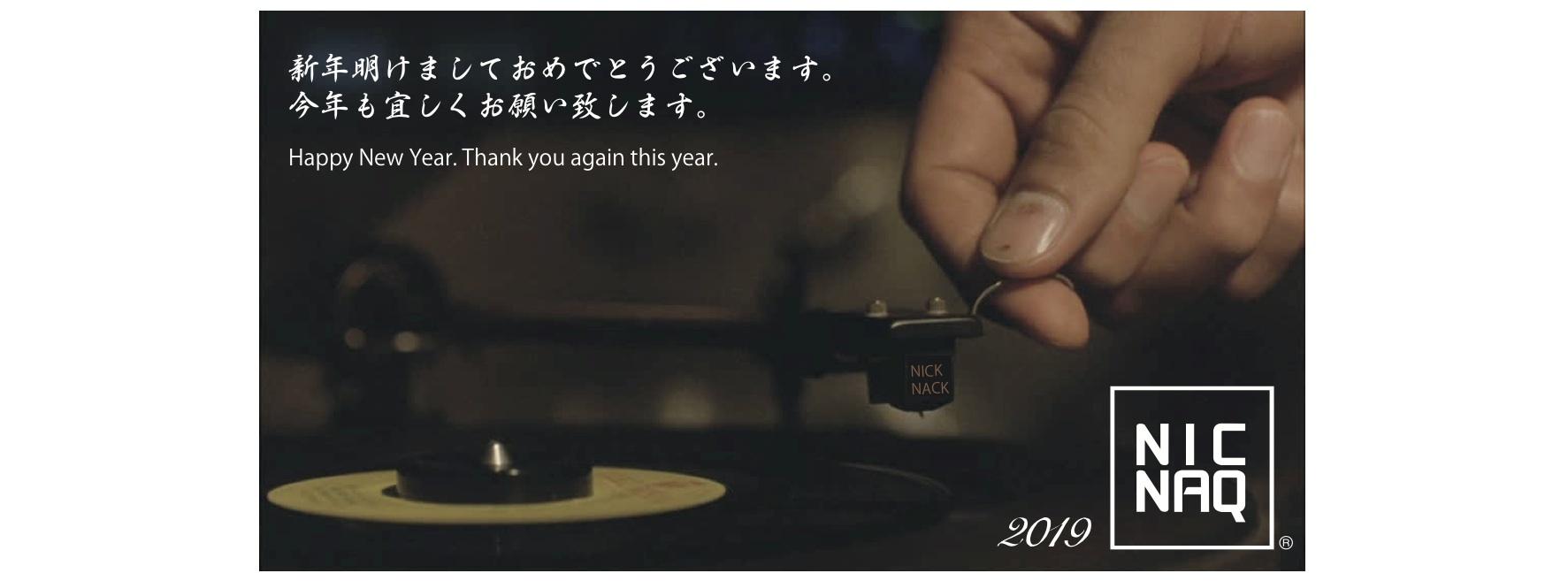 20181231record-2のコピーJPEG