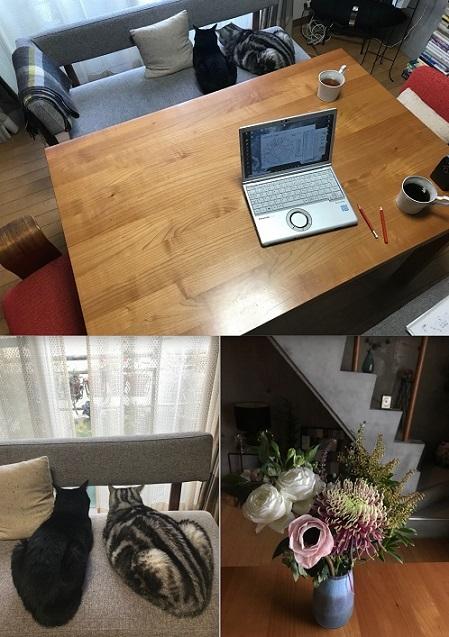 Desktop47.jpg