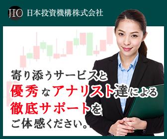 日本投資機構株式会社バナー2