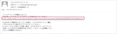 s_cartguide-image14[1]