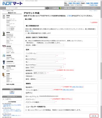s_cartguide-image15[1]