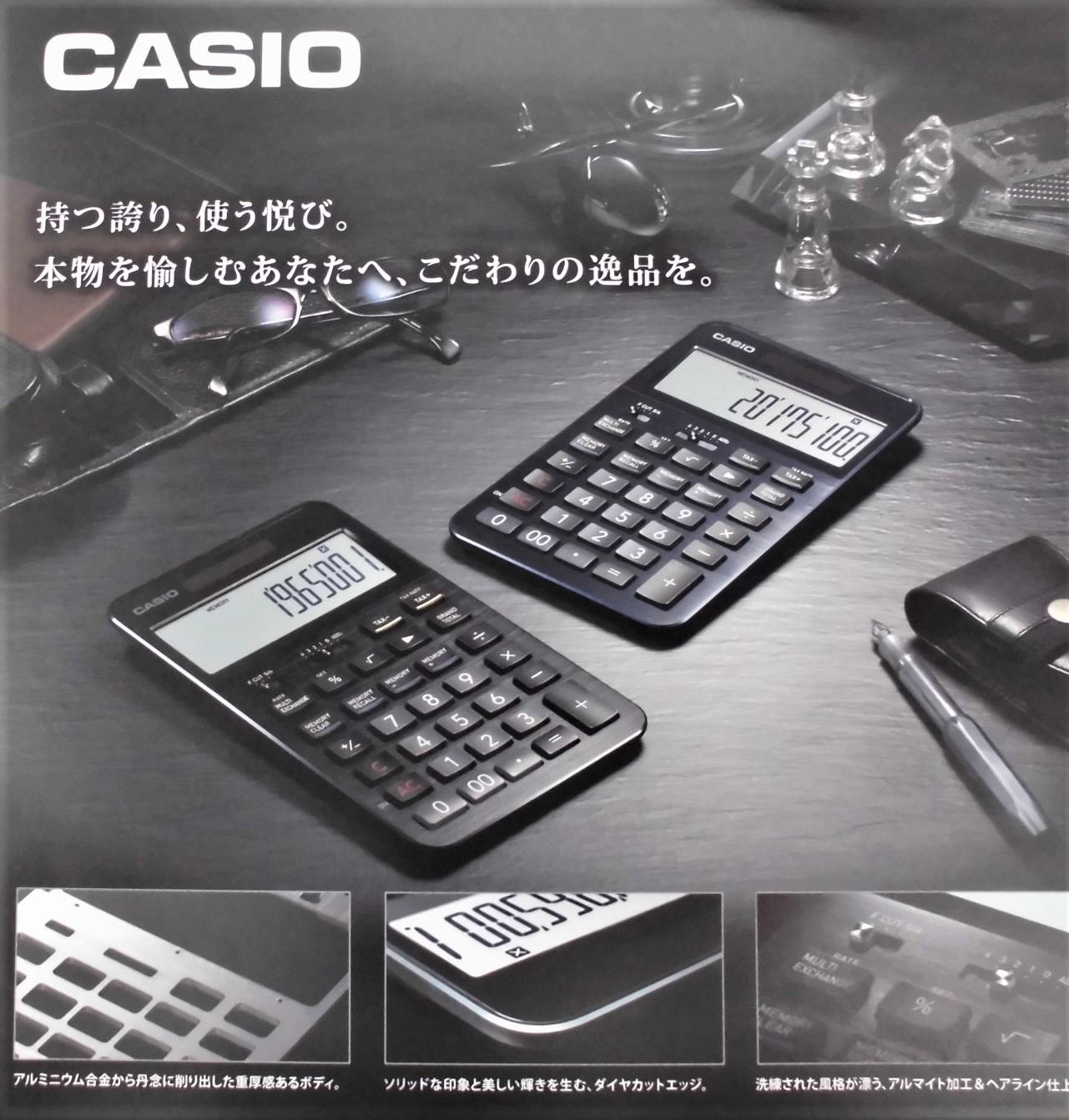 カシオs100 (1)