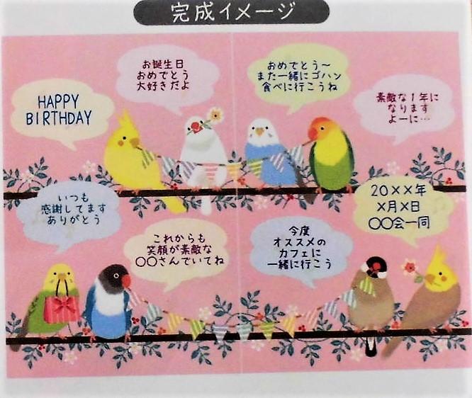 色紙カード (1)