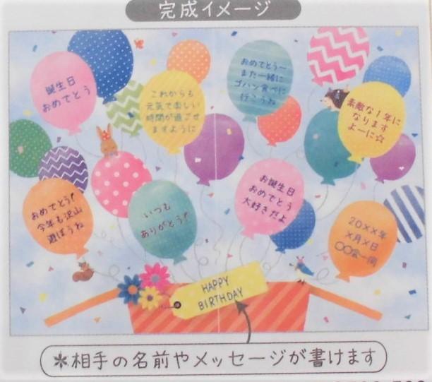 色紙カード (4)