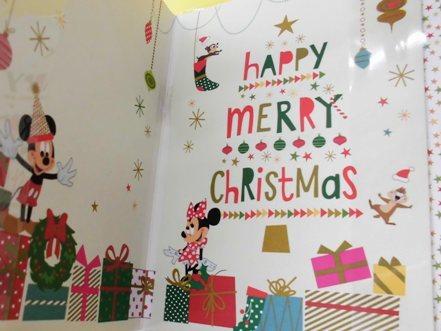 クリスマスカード2018 (2)