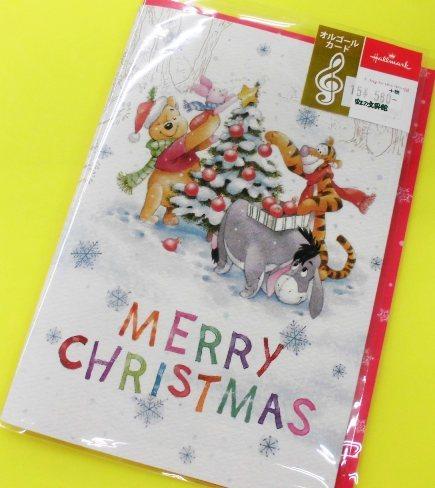 クリスマスカード2018 (4)