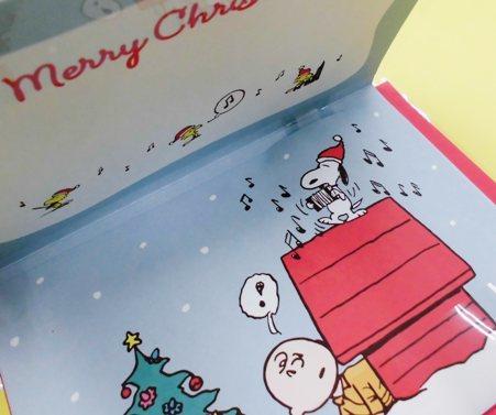 クリスマスカード2018 (8)