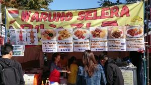 インドネシアフェス2018_レストラン「ワルンスレラ」