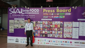 SIAL InterFOOD 2018_開催会場にて