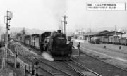 takayama196903-1.jpg