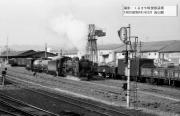 takayama196903-2.jpg