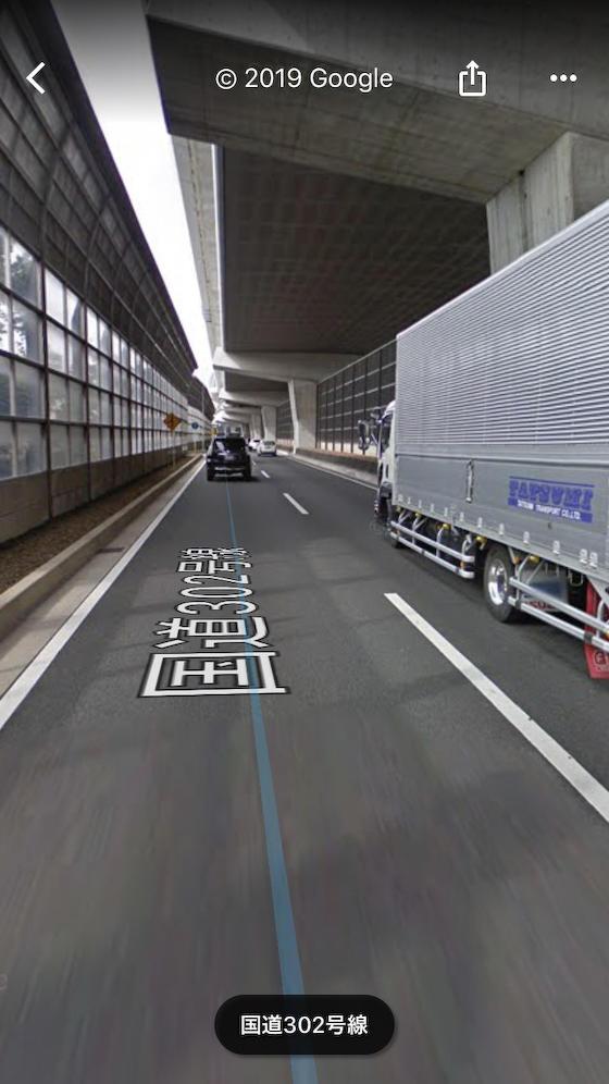 国道302号 ロードバイク トラック 名古屋地裁
