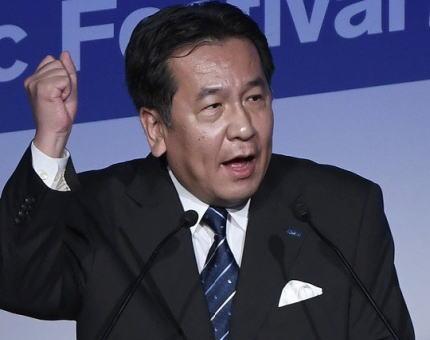 立憲民主党・枝野幸男代表 「日本の総理大臣が小学校6年生並みだ。下手するとうちの息子の方がまだマシだ。『人のせいにするな』『感情的にムキになるな』『大きな声、変な所で出すな』」