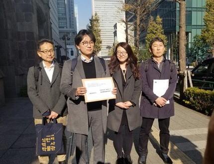 日韓請求権協定 元徴用工訴訟 募集工 韓国 文喜相 制裁