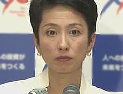 """立憲民主党の蓮舫副代表(51)、悪質な嫌がらせの撲滅を宣言 「蓮舫になら言っても書いても大丈夫だろう、という風潮がある。相手が""""痛い""""と思うだろう事を標的にする傾向を無くしたい」"""