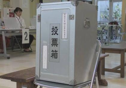 米軍普天間基地の名護市辺野古への移設の賛否を問う沖縄県民投票、「反対」が多数、有権者の4分の1・およそ28万8000票を超える勢いに