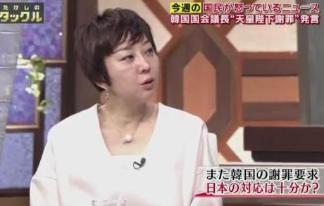 室井佑月、TVタックルにて「天皇の韓国への謝罪、私は考えてみる余地がある」→ 北村弁護士「今回また謝ればいいんだという人がいるとすれば大変な間違い。そんなこと絶対しちゃダメ」