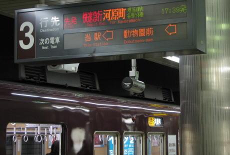 大阪メトロの公式サイト「サカイマッスル!(堺筋)」「ワールドティーハウス!(天下茶屋)」 … 外国語ページでマイクロソフトの自動翻訳ソフトを利用し、複数の珍訳文を表示