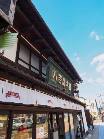 金沢市尾張町