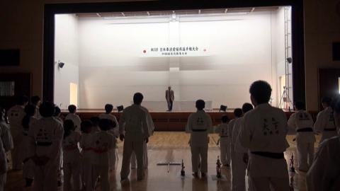 2018日本拳法愛媛県大会エンディング