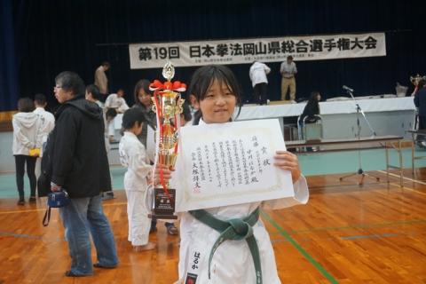 2018日本拳法岡山県決勝戦(小学4年生) by 今治拳友会