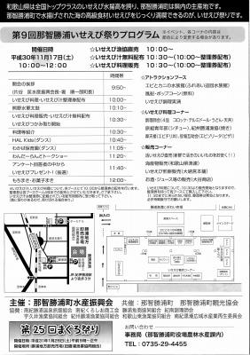 MX-2514FN_20181106_140620_001.jpg