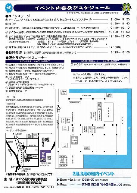 MX-2514FN_20190123_135233_0011.jpg
