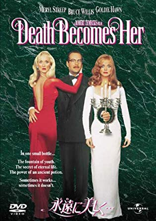 """ON AIR#4308 """"DEATH BECOMES HER(1992)"""""""