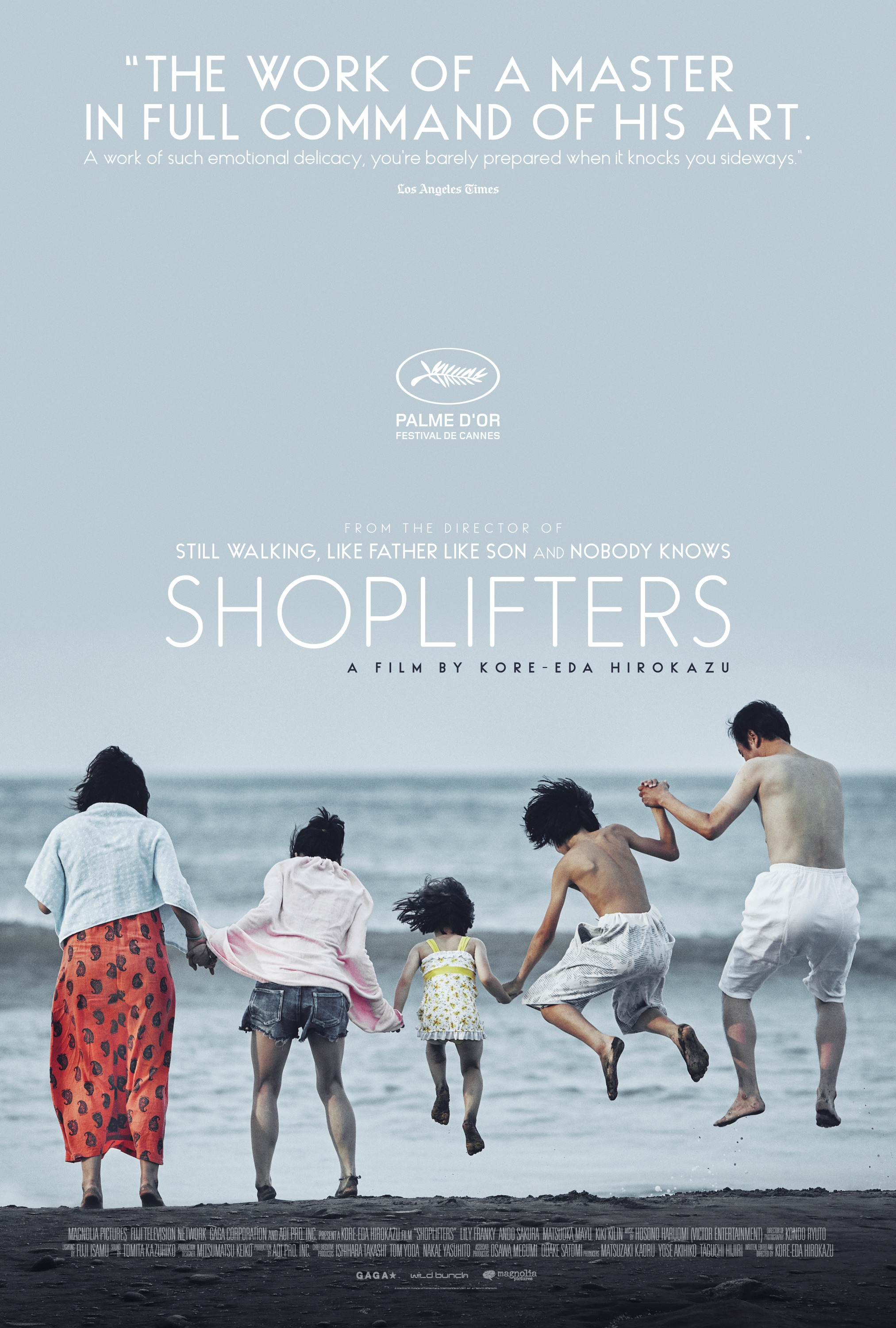 """ON AIR#4315 """"SHOPLIFTERS(2018)"""""""