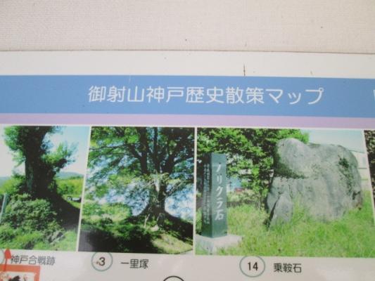 IMG_6480マップ