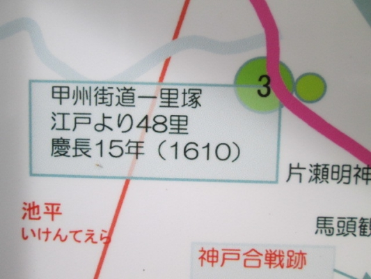 IMG_6481マップ