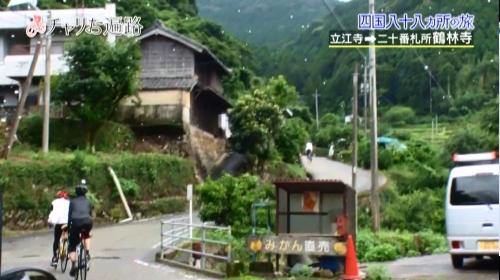 yoshioeiko07.jpg