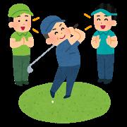 golf_settai_201902101714398c0.png