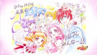 hug49m.jpg