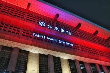 IMG_4956 台北駅