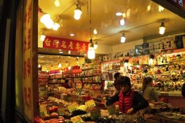 IMG_4976 (2) 台湾名産