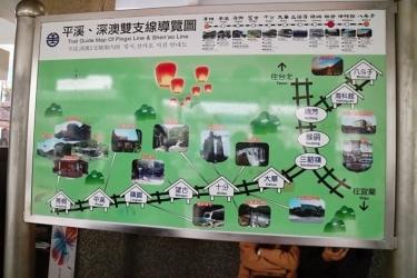 IMG_5162 路線図