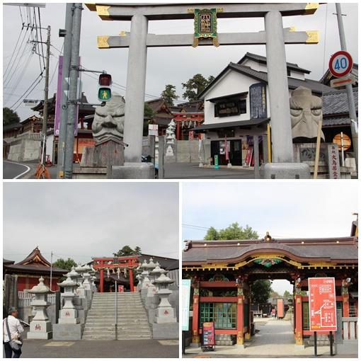 大杉神社①